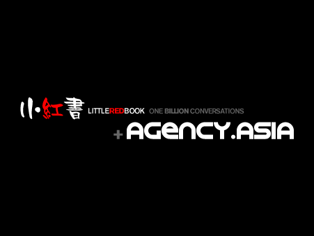 littleredbook-agency-asia